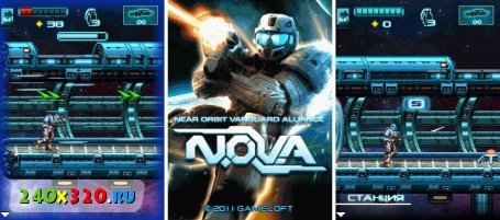 N.O.V.A. Near Orbit Vanguard Alliance