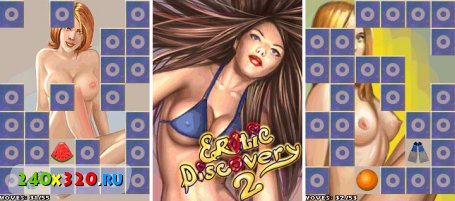 Erotic Discovery 2