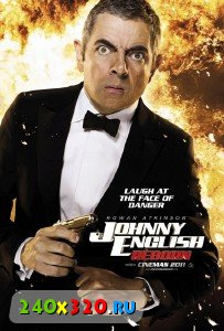 Агент Джонни Инглиш: Перезагрузка /  Johnny English Reborn 2011 TS