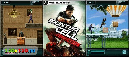 Осуждение / Splinter Cell Conviction